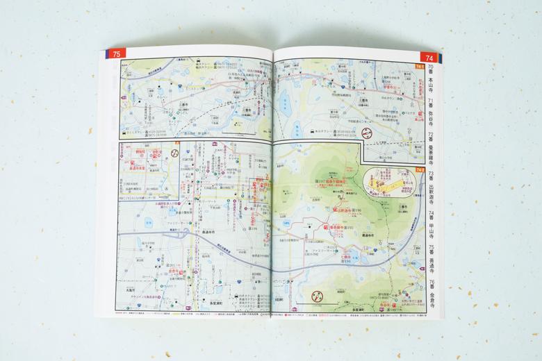 歩き遍路地図_4