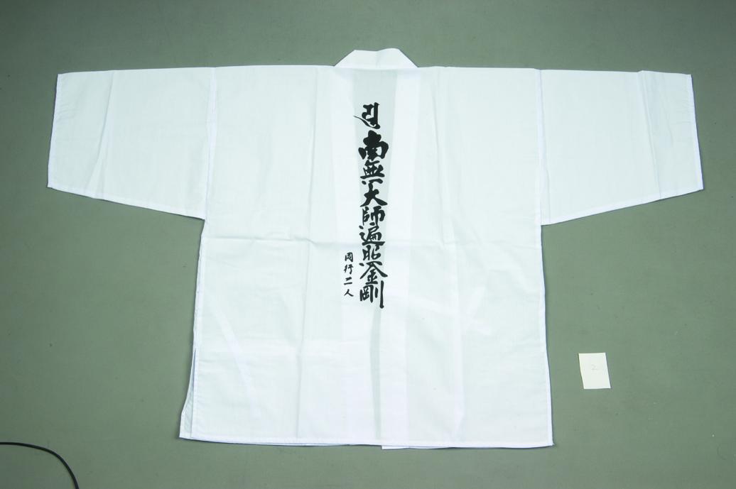 袖あり白衣(はくい)_1