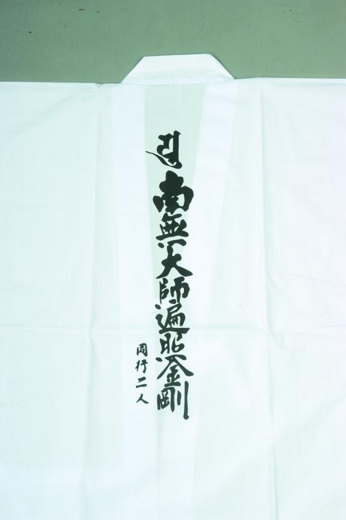 袖あり白衣(はくい)_2