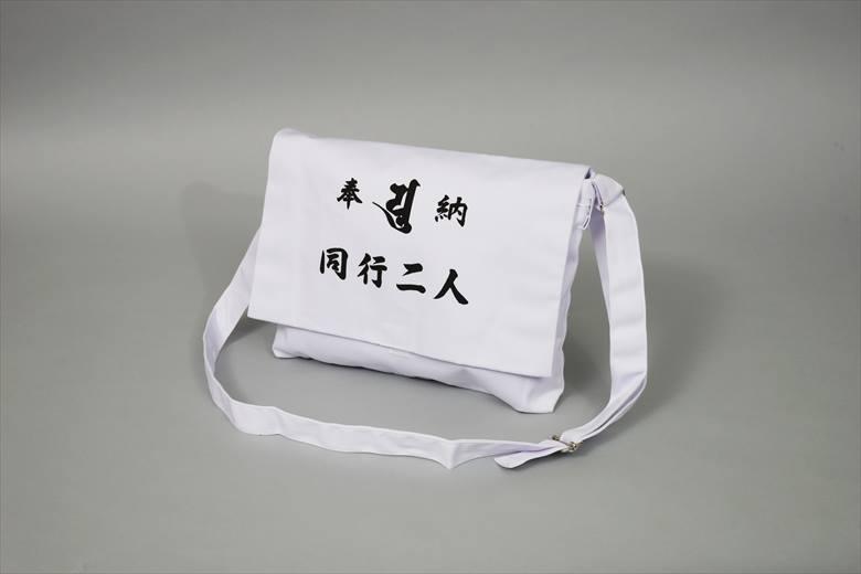 【善通寺限定】 五岳セット_5