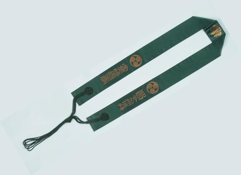 輪袈裟(わげさ) 緑_1